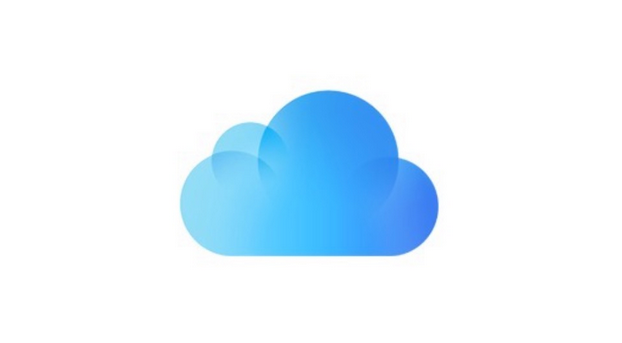 icloud email log image